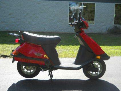 2007 honda elite 80 ch80 for sale in big bend wisconsin classified. Black Bedroom Furniture Sets. Home Design Ideas
