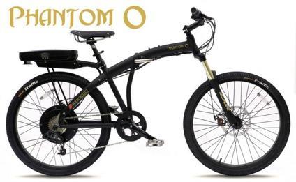 $1,699 2013 8 Speed PHANTOM O 36V 300W Electric Bicycle, eBike