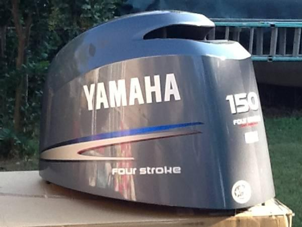 Yamaha Outboard Cowling Parts