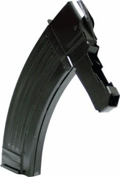 $19 99, SKS 762x39 30rd Detachable Magazine Mags New Replacement Great Low  Price In Stock Now!!!