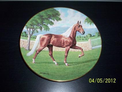 $19.99 Tennessee Walker Horse Plate