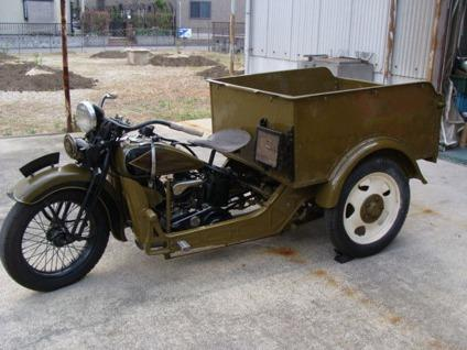 1934--- Harley-Davidson--, Other