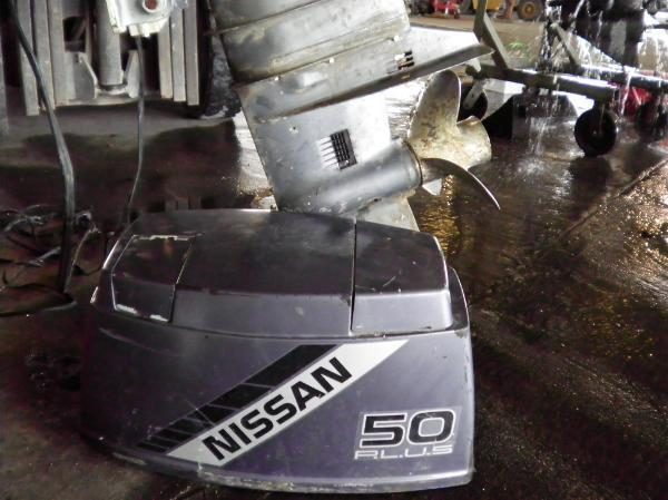 1992 Nissan Marine 50hp Nissan Outboard For Sale In