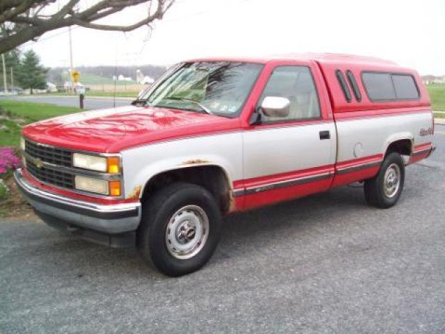 1993 chevrolet 1500 silverado for sale in ephrata pennsylvania classified. Black Bedroom Furniture Sets. Home Design Ideas