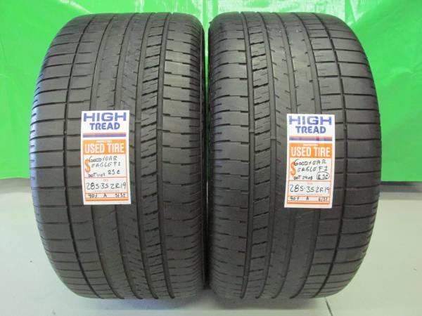 Las Vegas Nevada 2 Used Tires 285 35 19 Goodyear Eagle F1 Run Flat