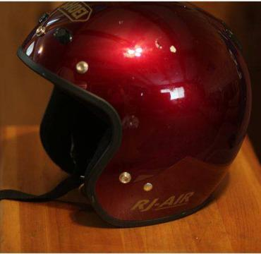 $20 Shoei RJ-AIR XL Motorcycle Helmet (Lawrence)