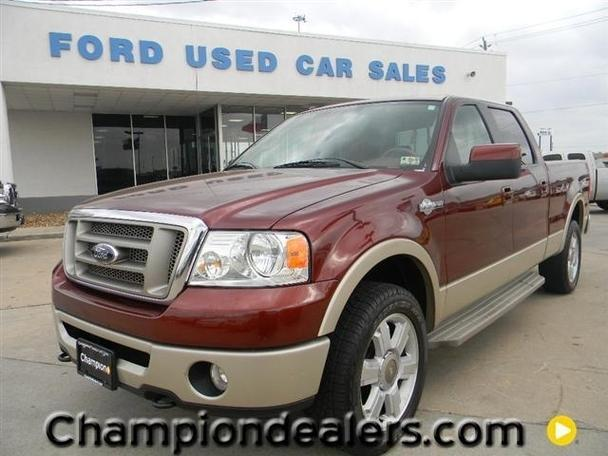 American Auto Sales Houston Tx: 2007 FORD F-150 For Sale In Houston, Texas Classified