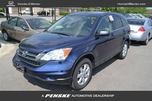 2011 honda cr v suv 4wd 5dr se 4x4 suv for sale in concord ohio classified. Black Bedroom Furniture Sets. Home Design Ideas