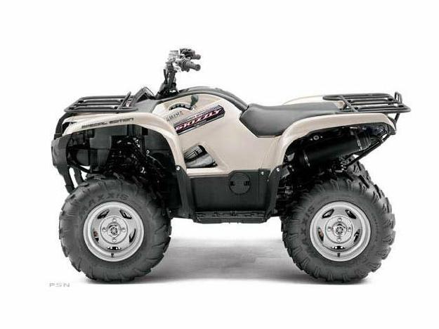 2012 yamaha grizzly 700 fi auto 4x4 eps special edition for Yamaha grizzly 700 for sale
