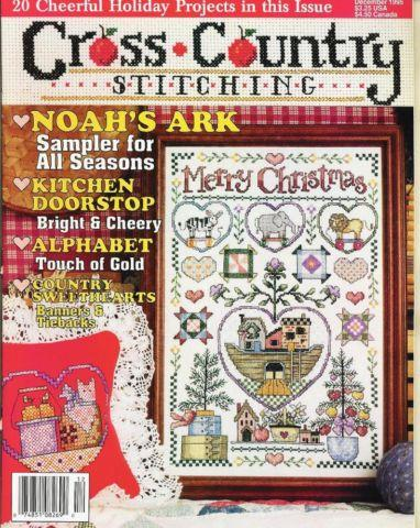22 Vintage Cross Stitch Leaflets & 17 Magazines