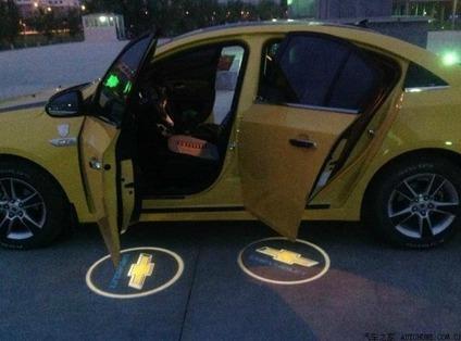 auto modification