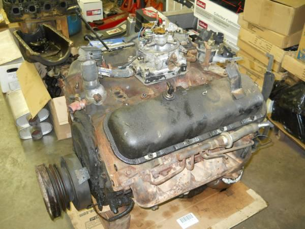 454 Big Block Chevy Motor, Gen V, 4 Bolt Main - $600