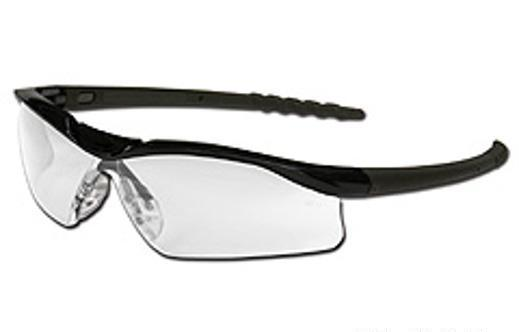 *DALLAS GLASSES*BLACK BROW GUARD CLEAR LENS*FREE EXPEDITED ...