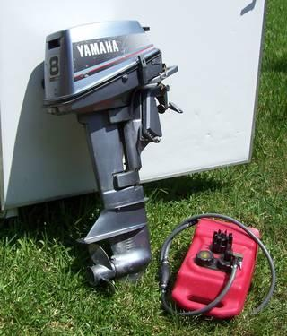 8hp Yamaha dinghy outboard motor