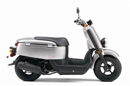 OBO Yamaha C3 Scooter for Sale in Gainesville, Florida Classified