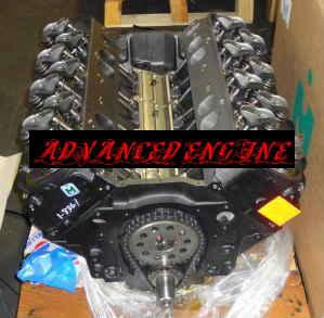 97-06 Chevrolet MERCRUISER 454 7 4L Gen VI Marine Engine