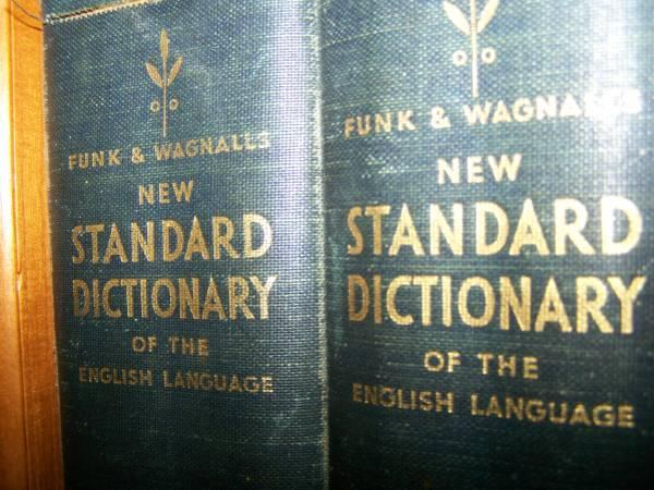 antique 1938 Funk & Wagnalls Dictionary - $15
