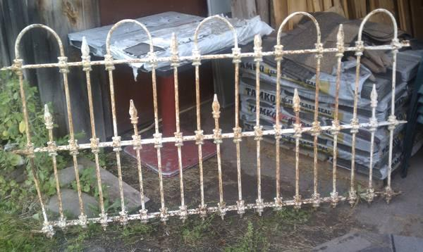 Antique Victorian Four Piece Wrought Iron Fence For Sale