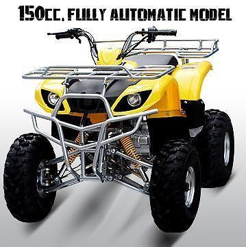 ATA -150D- Kid's ATVs for Sale Cheap‎ ( Kids ATVS
