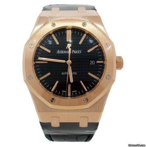 Audemars Piguet Royal Oak Automatic 41mm Royal Oak