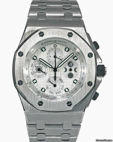 Audemars Piguet Royal Oak Offshore Perpetual
