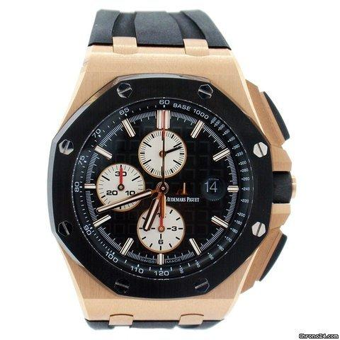 Audemars Piguet Royal Oak Offshore Royal Oak Offshore