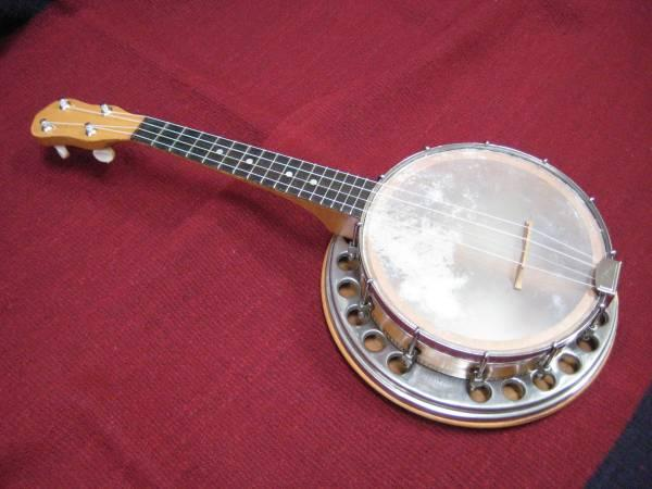Banjo Ukulele with resonator - $275