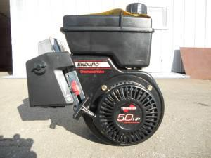 Bargain Engine - Tecumseh 5 HP - OHH50 New - $150 Mt. Sterling