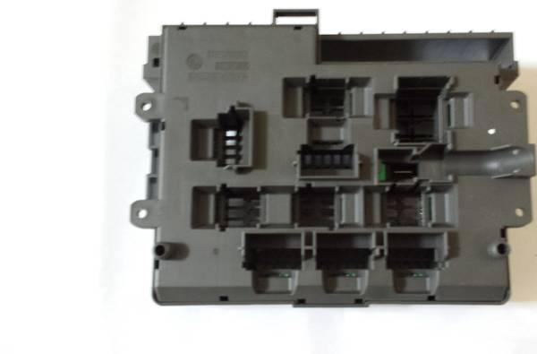 BMW PART # 61149119445 GENUINE OEM FUSE & RELAY BOX -