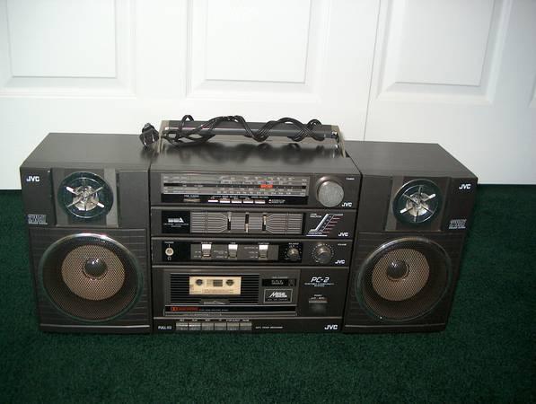 Boom Box - Vintage - $39