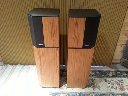 Ordinaire Bose 10.2 Series II Floor Stereo Speaker System