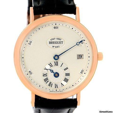 Breguet Classique 250th Anniversary Regulator 18k Rose Gold Watch 1747