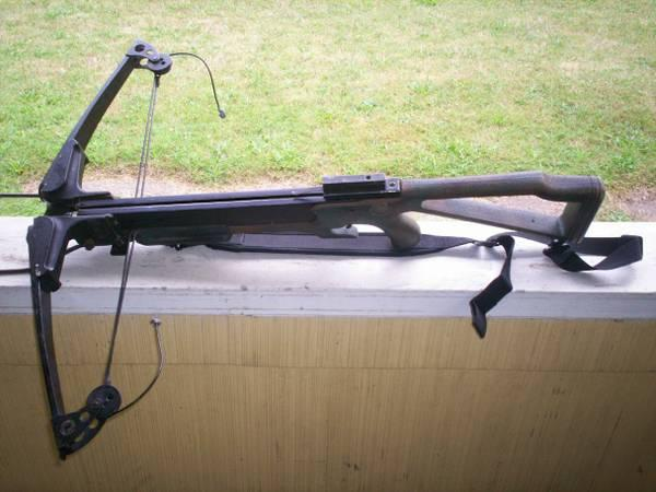 BROWNING FURY COMPOUND CROSSBOW NEW PRICE - $50