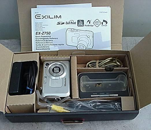 CASIO DIGITAL CAMERA IN BOX