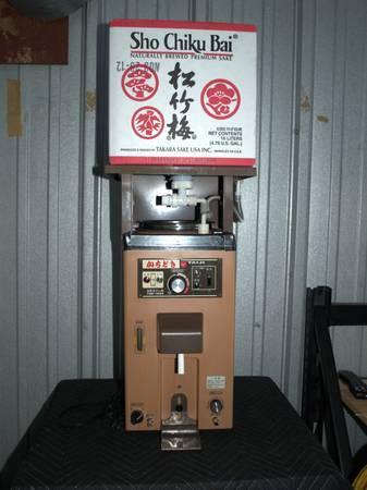 Commercial Taiji Tsk 1000 Sake Warmer For Sale In
