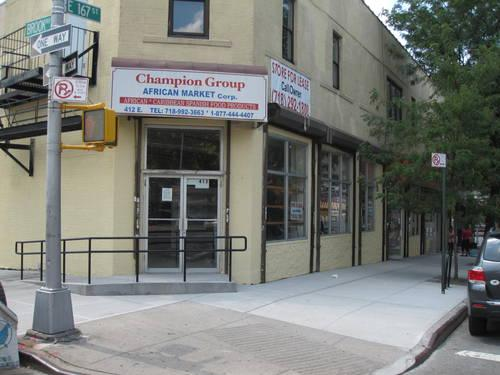Corner Retail/ Office Space for Lease
