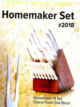 CUTCO Homemaker +8 Set