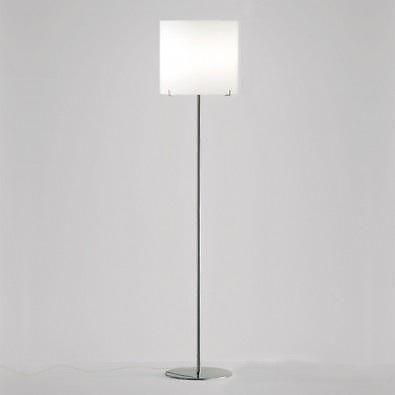 Designer Floor-Lamp Pair