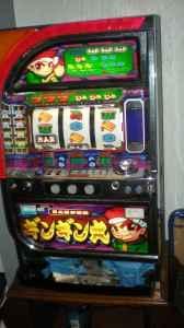 Japanese Slot Machine For Sale