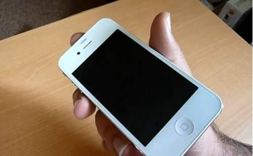 Excellent iPhone 4 White Sprint Clean ESN, Ready to