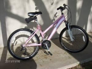 Bikes For Sale In Merced mtn bike MERCED