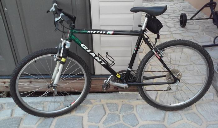 1f5dcb7b6e0 giant atx Bicycles for sale in the USA - new and used bike classifieds - Buy  and sell bikes - AmericanListed