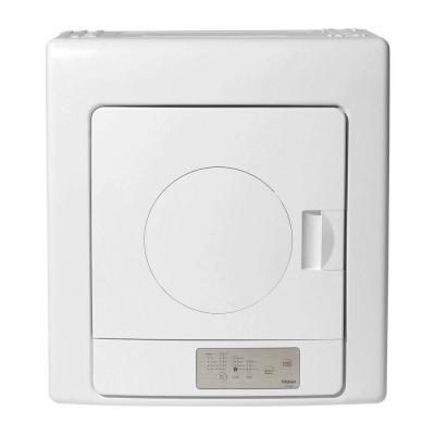 Haier 2.6 cu. ft. 120 Volt Compact Electric Dryer
