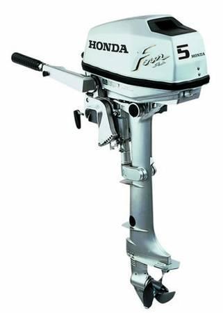 Honda 5hp Outboard Short Shaft New 1500