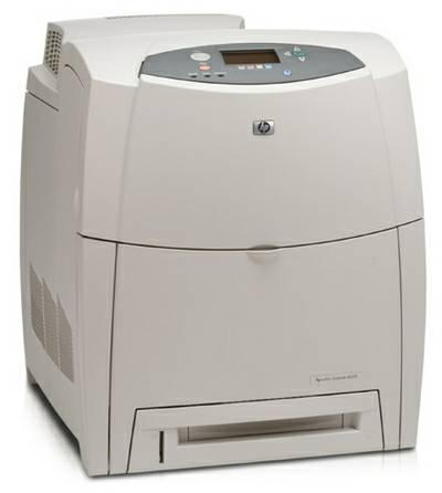 HP Laserjet 4600 Color Printer - $500