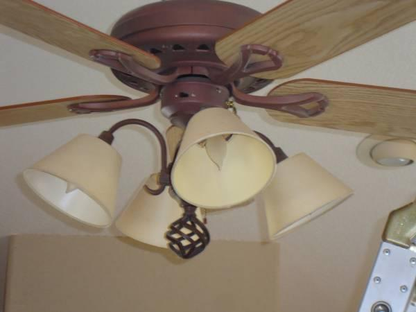 Ceiling fan hunter home and garden for sale in the usa gardening ceiling fan hunter home and garden for sale in the usa gardening supply buy and sell garden tools americanlisted aloadofball Image collections