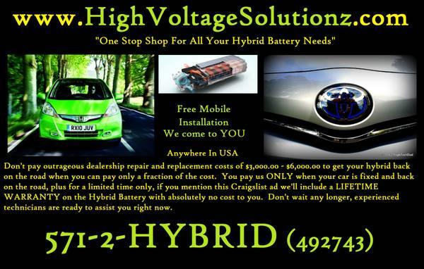 Hybrid Battery Replacement & Repair