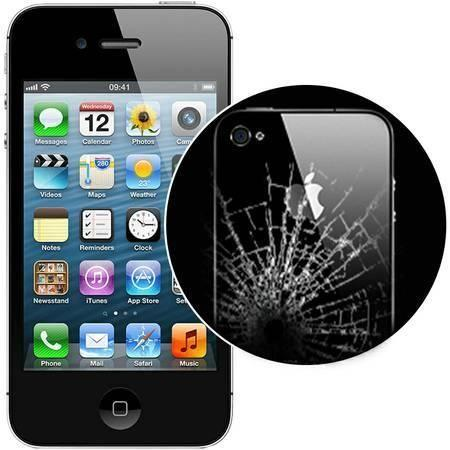 I Fixed CRACKED BACK GLASS iPHONES 4,4s.