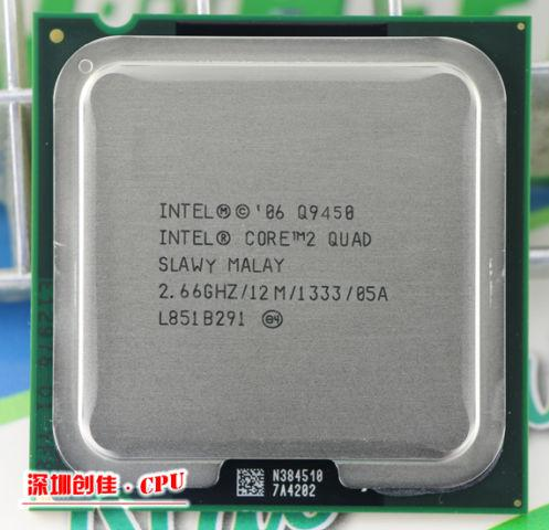 INTEL Q9450 QUAD CORE CPU PROCESSOR TESTED PERFECT
