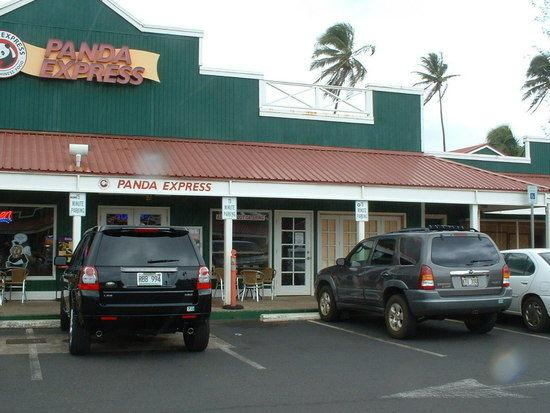 Kauai Village Shopping Center Space For Sublease For